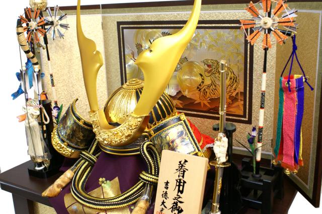 五月人形 吉徳 536-679