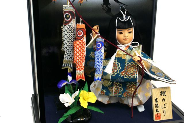 五月人形 吉徳大光 503-208