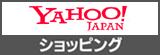 桜竹オンラインショップYahoo!店