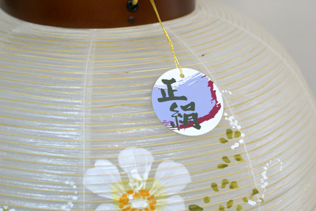 盆提灯 萩の香 絹二重絵入 12号 (858-4132)送料無料