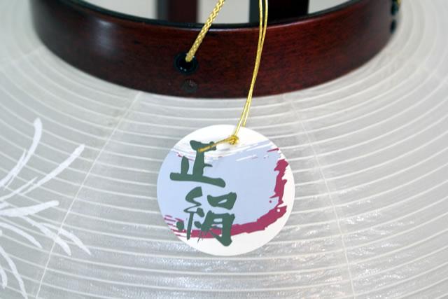 盆提灯 美吉野 絹二重絵入 10号 (859-3970)送料無料