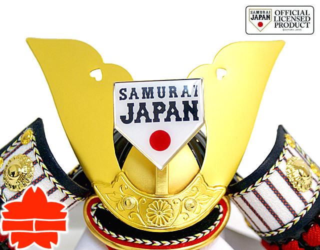五月人形 侍ジャパン 183801