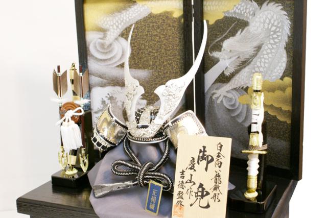 五月人形 吉徳 536-658
