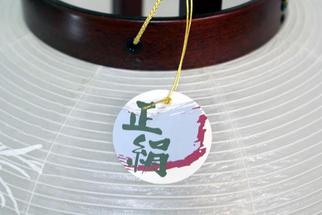 盆提灯 美吉野 絹二重絵入 10号(8431-10-444)