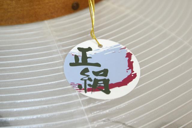 盆提灯 雅木目 絹二重対絵 10号 (8436-10-443w)
