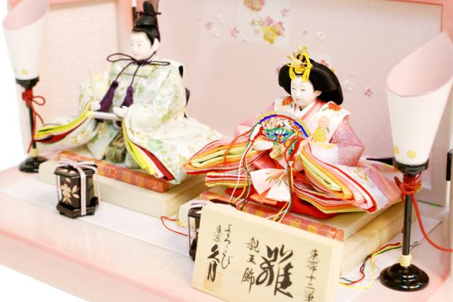 雛人形 久月 s-32102